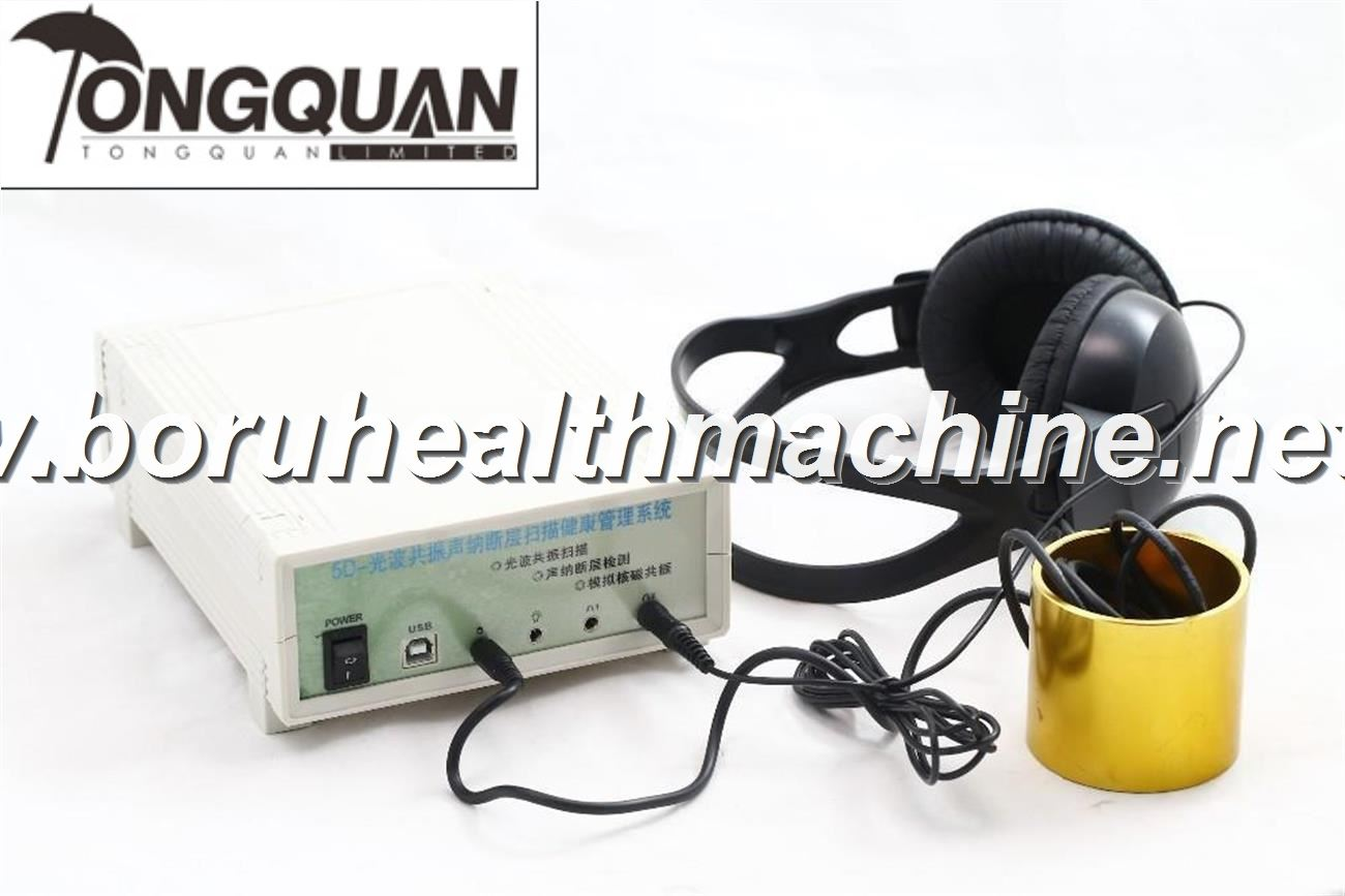 China hotsale 3D NLS /CELL quantum resonnant analyzer with CE approved