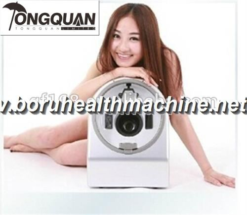 2015 hot sale for Skin Analyzer -Magic Mirror System